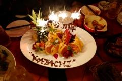 KATACHI_1st_Anniversary_00