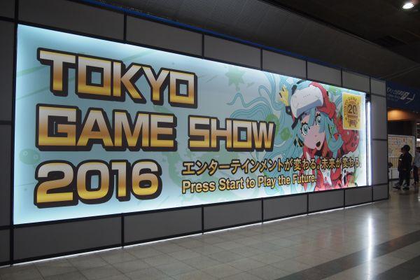 「東京ゲームショウ2016」に行ってきました!