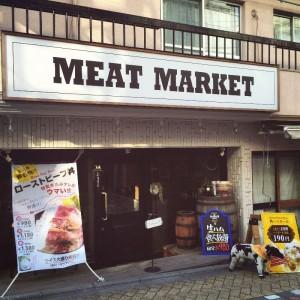 KATACHI×高円寺ランチブログ MEAT MARKETさん