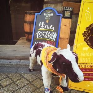 MEATMARKET牛