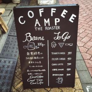 COFFEEAMP看板