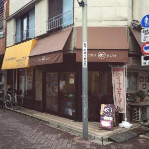 KATACHI×高円寺ランチブログ ツバメおこわさん