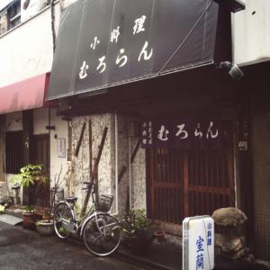 KATACHI×高円寺ランチブログ 室蘭さん
