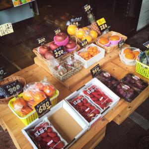 果樹源店前2