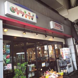 果樹源店前1
