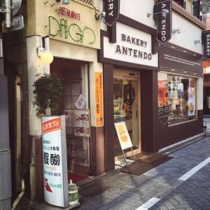 KATACHI×高円寺ランチブログ レストラン醍醐さん