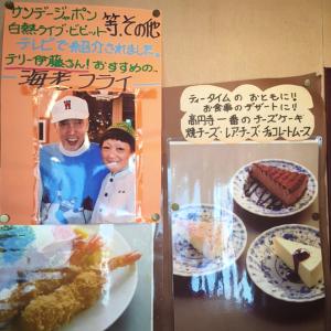 レストラン醍醐メニュー5