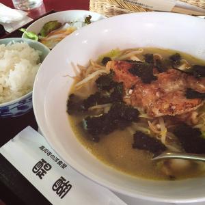 赤魚と貝類のスープ煮1