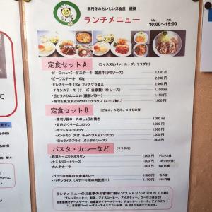 レストラン醍醐メニュー4