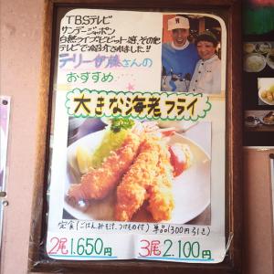 レストラン醍醐メニュー2