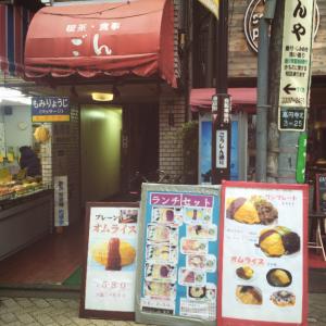 KATACHI×高円寺ランチブログ カフェテラス ごんさん