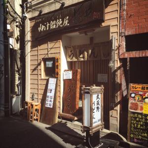 KATACHI×高円寺ランチブログ 武蔵野うどん とこ井さん