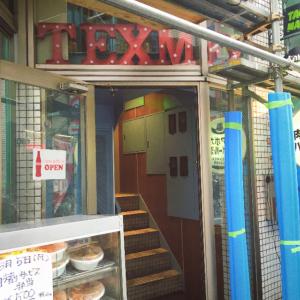 KATACHI×高円寺ランチブログ TEX MEX DINER バーボンハウスさん