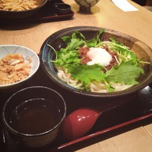 ピリ味噌1