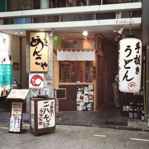 KATACHI×高円寺ランチブログ めんこやさん