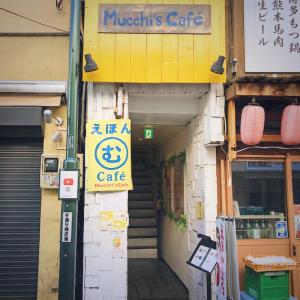 ムッチーズカフェ外観2