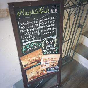ムッチーズカフェ外観4