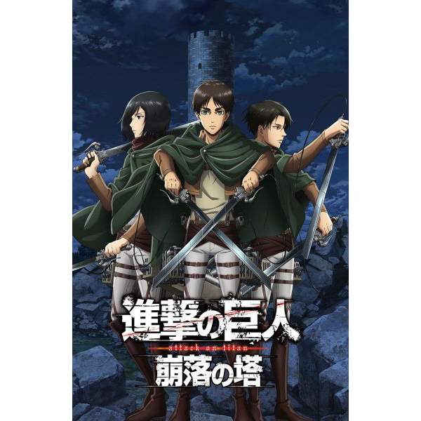 attackontitan_vr_02
