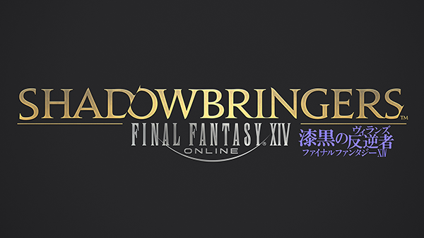 FFXIV_SHADOWBRINGERS_logo